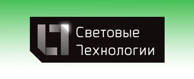 Световые Технологии Украина